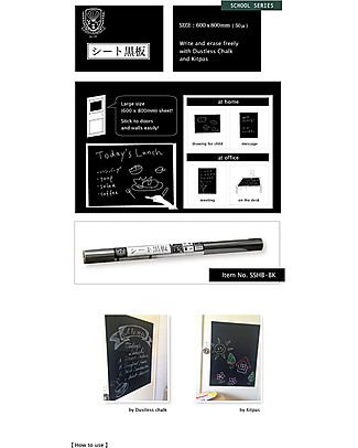 Kitpas Sheet Type Blackboard – Stick it/Peel it many times on all surfaces, 60x80 cm! Colouring Activities