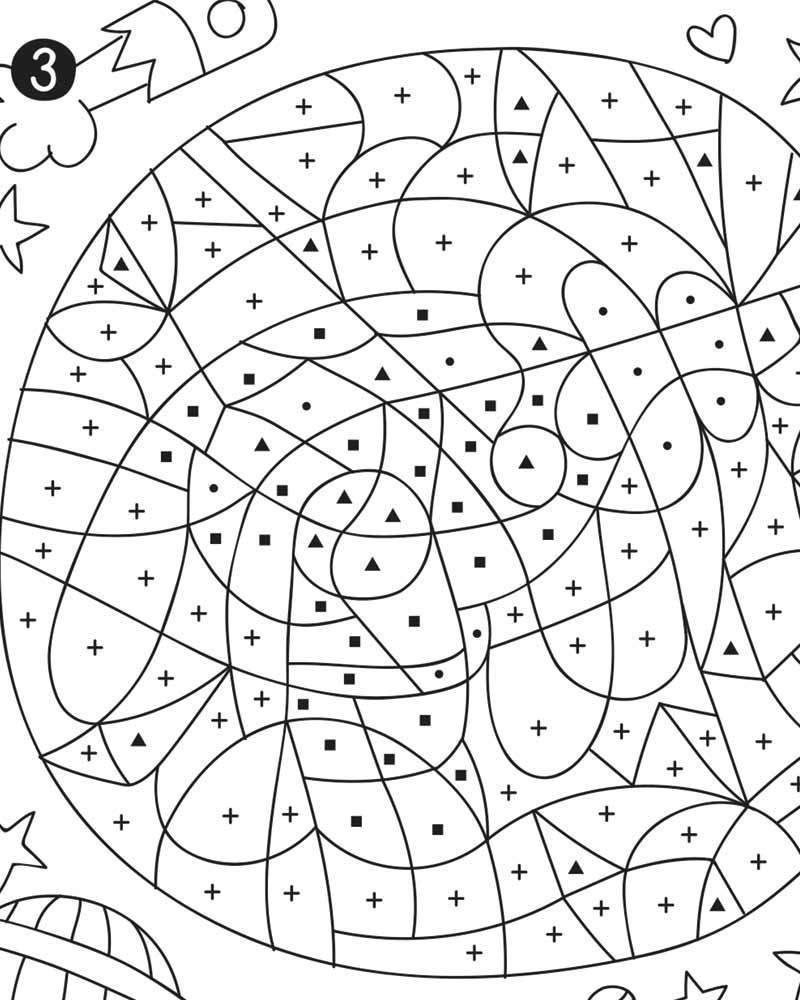 Funky Colouring Activities Embellishment