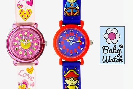 Sale Babywatch online