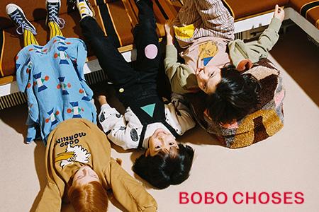 Sale Bobo Choses online